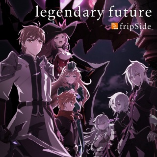 legendary future