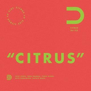 CITRUS -TV size-