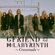 回: LABYRINTH 〜Crossroads〜
