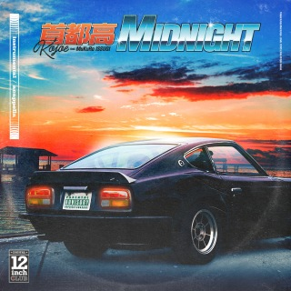 首都高MIDNIGHT (Instrumental)