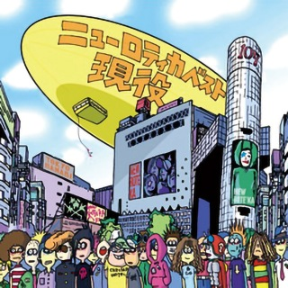 ベスト2000〜2006現役