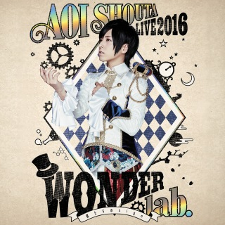 AOI SHOUTA LIVE 2016 WONDER lab. 〜僕たちのsign〜