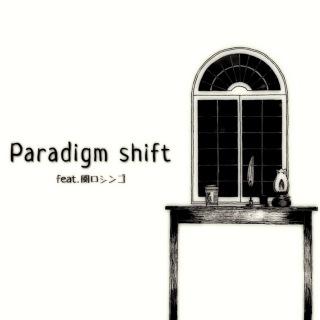Paradigm shift (feat. 関口シンゴ)