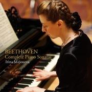 ベートーヴェン:ピアノ・ソナタ全集 Vol.1