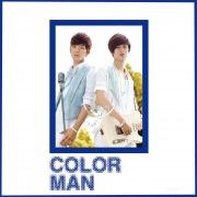 Color Man