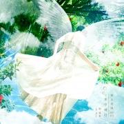 水中飛行 - 懐古庭園 Vol.03 -