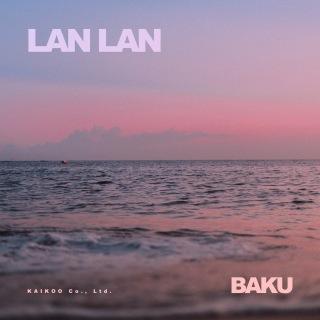 LAN LAN