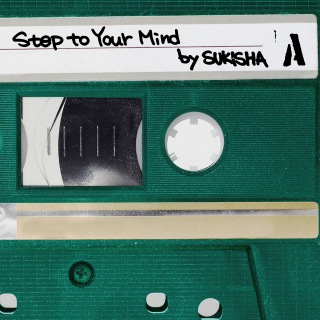 Step to Your Mind