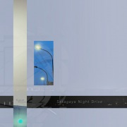 Setagaya Night Drive
