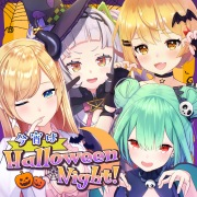 今宵はHalloween Night!