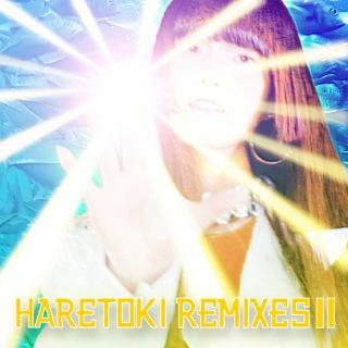 HARETOKI REMIXESⅡ