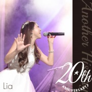 Lia 20th Anniversary -Another History-