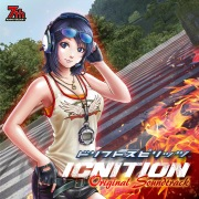 ドリフトスピリッツ オリジナルサウンドトラック -IGNITION-