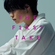 泡沫花火 – From THE FIRST TAKE