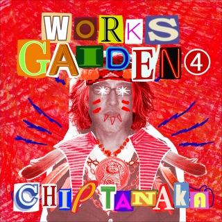 Works Gaiden 4
