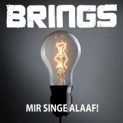 Mir singe Alaaf!