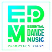 EDM: Essential Dance Music - フェス気分でモチベーションUP!Club & Party Sounds (DJ MIX)