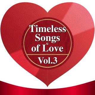 永遠のラヴソング Vol.3