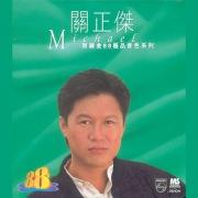 Bao Li Jin 88 Ji Pin Yin Se Xi Lie