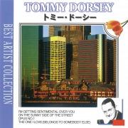 ベスト・アーティスト・コレクション・トミー・ドーシー