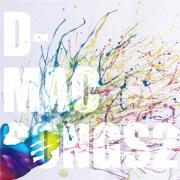D-MAC SONGS 2