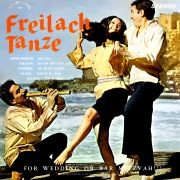 Freilach Tanze: For Wedding or Bar Mitzvah (Remastered from the Original Alshire Tapes)