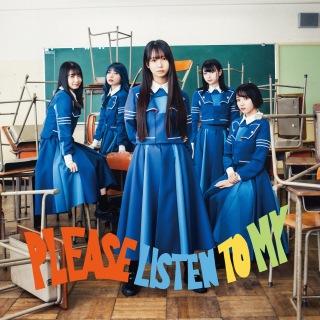 PLEASE LISTEN TO MY (+アイナスター ver.)