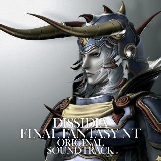 DISSIDIA FINAL FANTASY NT Original Soundtrack Vol.3