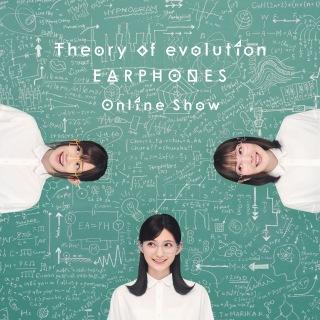 渇望のジレンマ(Theory of evolution Online Show Ver.)