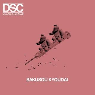 BAKUSOU KYOUDAI