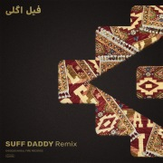 Feel Ugly (Suff Daddy Remix)