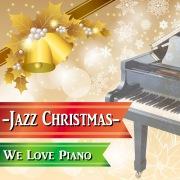 ウィ・ラブ・ピアノ・ジャズ・クリスマス