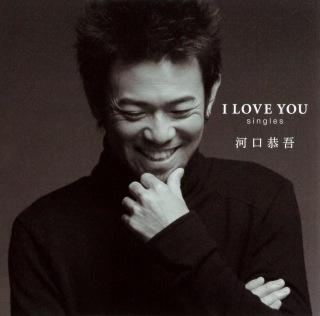 I LOVE YOU 〜singles〜