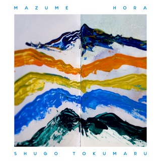 Mazume / Hora