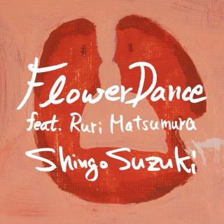 Flower Dance feat. Ruri Matsumura
