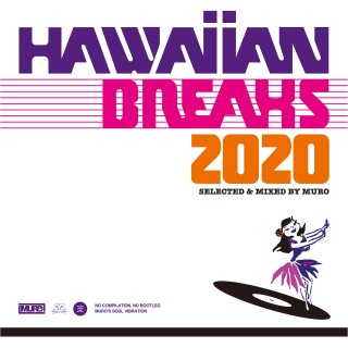 HAWAIIAN BREAKS 2020 [DJ MIX]
