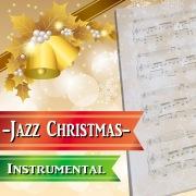 インストゥルメンタル・ジャズ・クリスマス