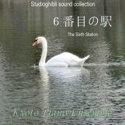 6番目の駅(「千と千尋の神隠し」より) - inst version