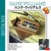 ベスト・アーティスト・コレクション ハンク・ウィリアムス