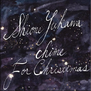 """chime"" for Christmas"