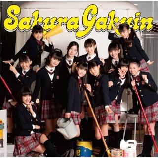 Sakuragakuin2011nendo-Friends-
