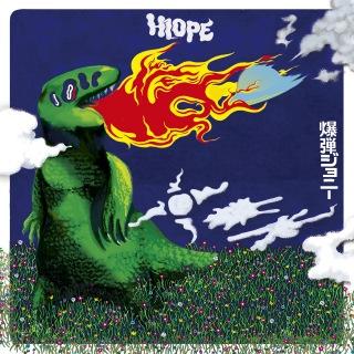 H1OPE