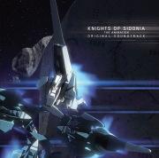 TVアニメ「シドニアの騎士」オリジナルサウンドトラック