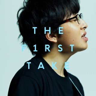 五月雨 - From THE FIRST TAKE
