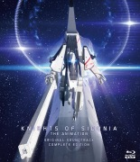 TVアニメ「シドニアの騎士」コンプリート・サウンドトラック
