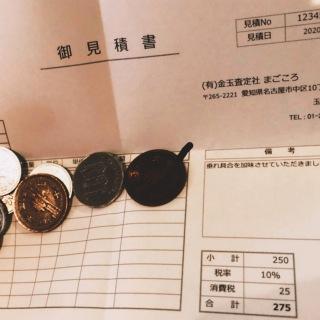 ㈲金玉査定社新人研修