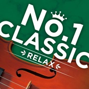 No.1 CLASSIC -RELAX-