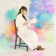 UTA-KATA 旋律集 Vol.1〜夜明けの吟遊詩人〜