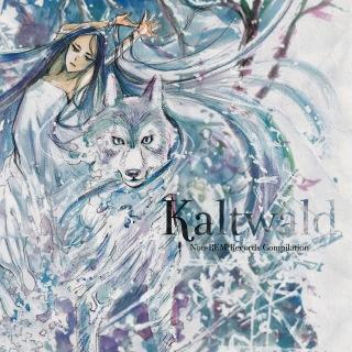 Kaltwald