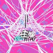 TVアニメ「蜘蛛ですが、なにか?」エンディングテーマ「がんばれ!蜘蛛子さんのテーマ」